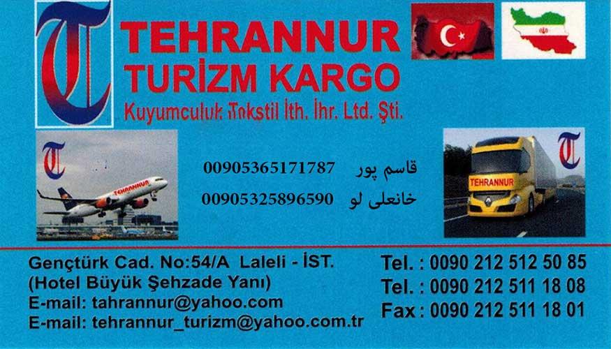 شرکت حمل و نقل تهران نور (ترکیه )