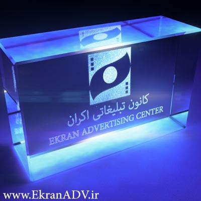 کانون تبلیغاتی اکران | ساخت تیزر | آگهی تلویزیونی | بیلبورد | صدا سیما تبریز