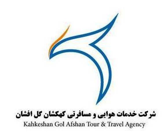صدور و تمدید ویزای ایران