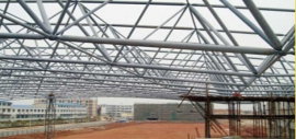شرکت آریانا فلزگستران-فروش و نصب سوله و سازه های فضایی