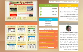 خدمات طراحی وب سایت افلاک دیتا