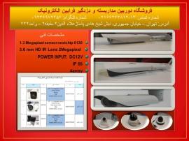 نصب و فروش دوربین مدار بسته و دزدگیر