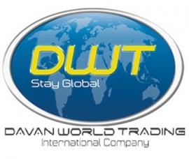 صادرات، واردات و ترخیص کالا؛ حواله های ارزی بانکی و تخصیص ارز مبادله ای، اعتبارات اسنادی