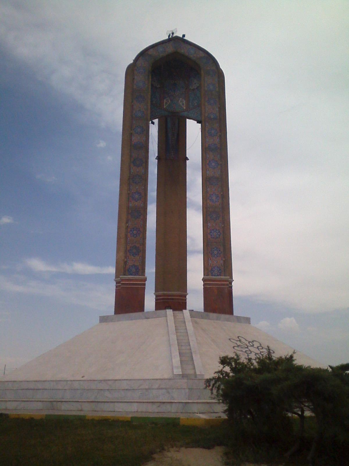 اسلامشهر