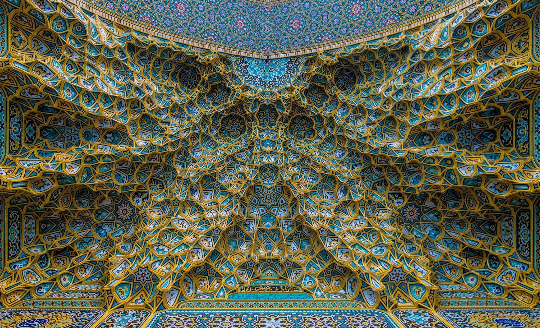 ورودی مسجد نصیر الملک شیراز