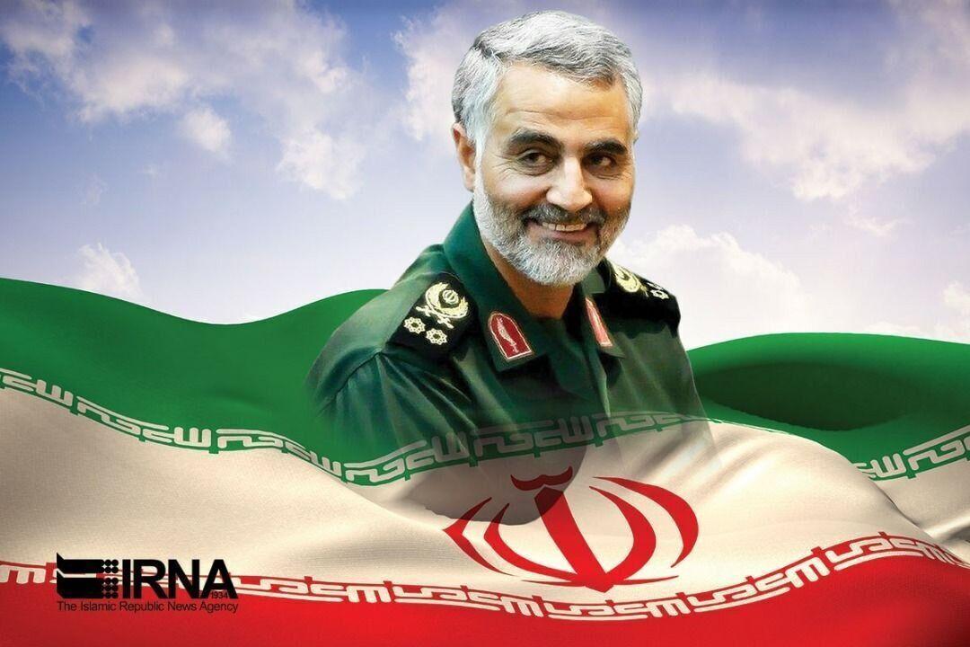 سلیمانی ؛ سروش آزادگی و اسطوره مانای مقاومت ایرانیان