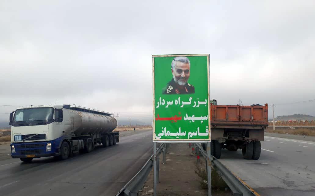 یک بزرگراه و یک میدان در چابهار به نام سردار سلیمانی نامگذاری شد